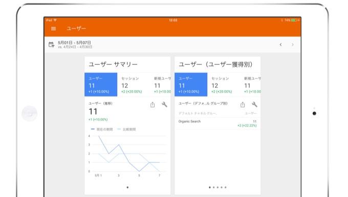 Google-Analytics-app-support-landscape2