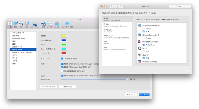 GraphicConverter-10-New-Features