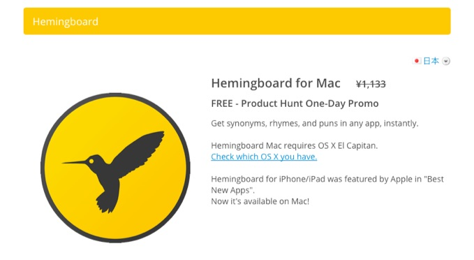 Hemingboard_for_Mac_One-Day-Promo