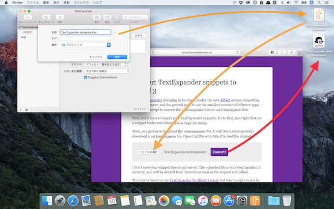 How-to-use-TextExpander-to-Alfred-v3-Tool