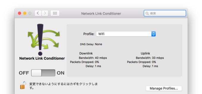 Network-Link-Conditioner-pref
