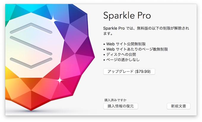 Sparkle-Pro-Update