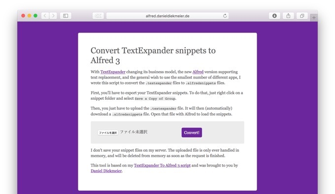 TextExpander_to_Alfred_3-Web