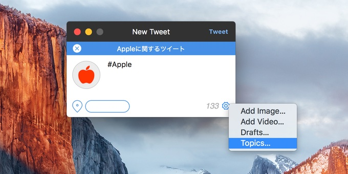 Tweetbot-for-Mac-Topics-img1