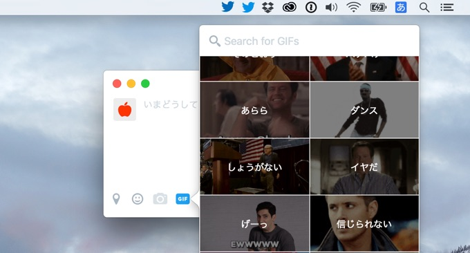Twitter-for-Mac-v4-1-0-Gif-Search