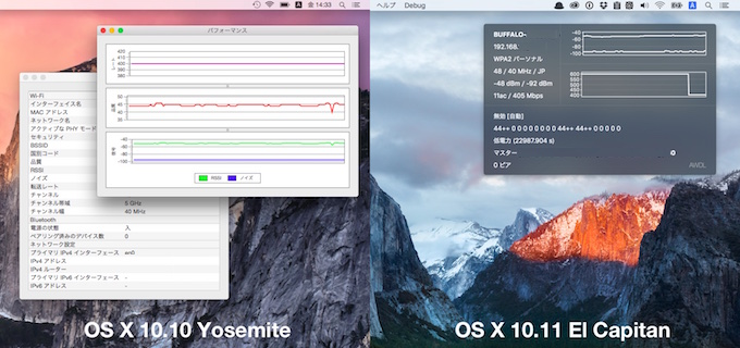 Yosemite-and-El-Capitan-Wi-Fi-Monitor