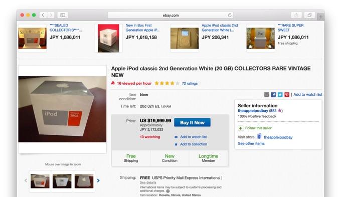 eBay-iPod-Classic-20k