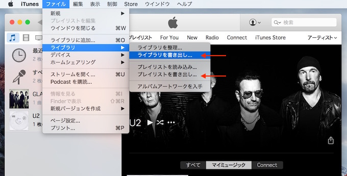 iTunes-Library-export