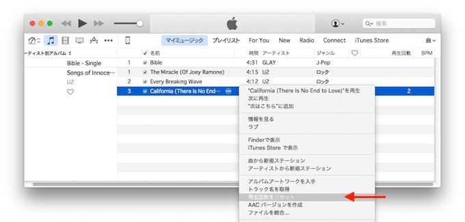iTunes-v12-3-Context-menu