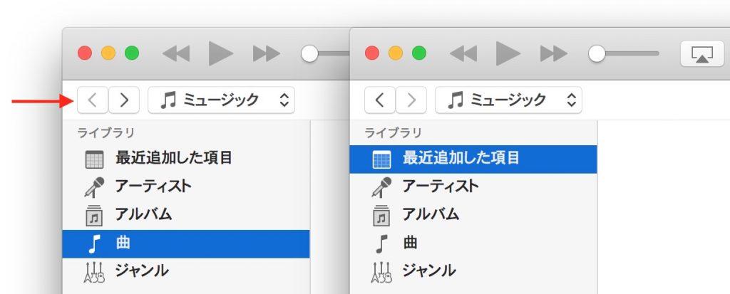 iTunes-v12-3-Navigation