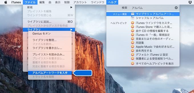 iTunes-v12-4-Help