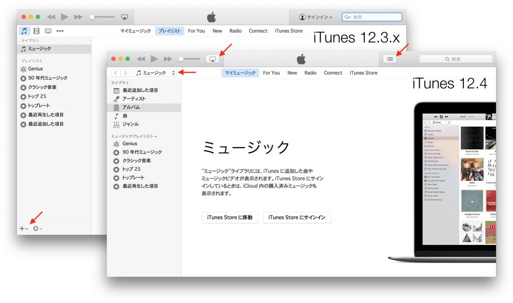 iTunes-v12-4-and-v12-3-overview