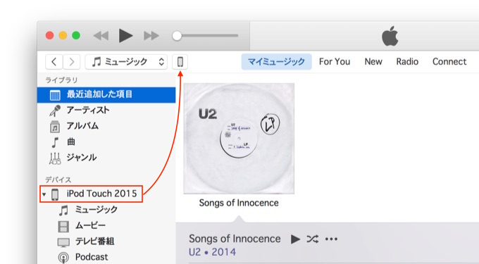 iTunes-v12-4-ios-device