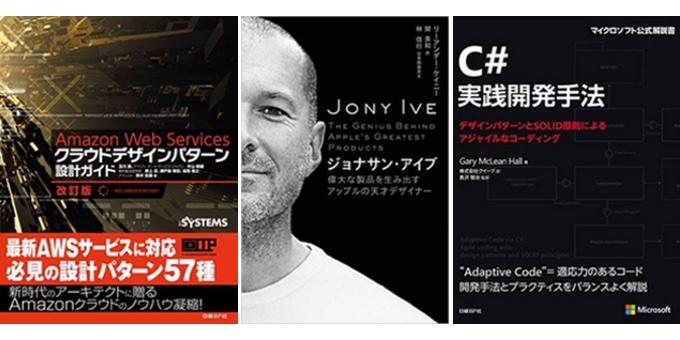 20160606-Kindle-sale-nikkei-bp