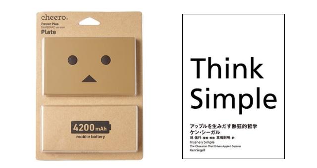 20160615-Amazon-time-sale