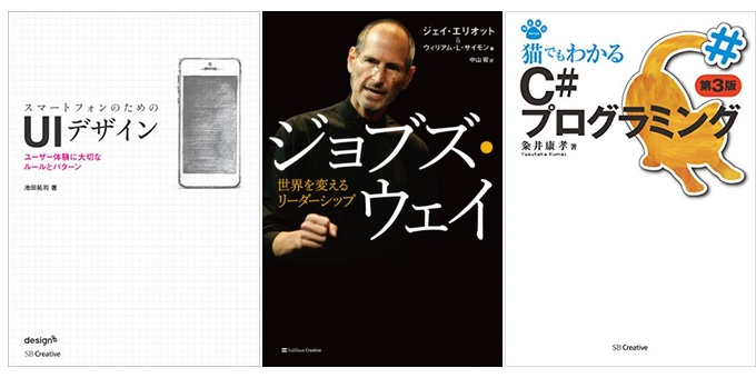 20160617-Kindle-Sale
