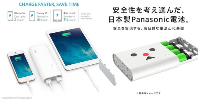20160619-Amazon-time-sale