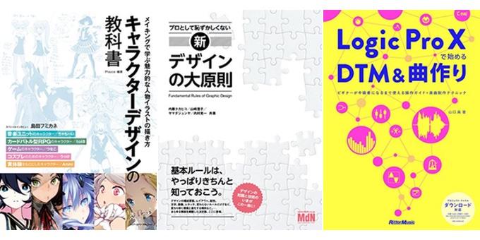 20160627-Kindle-Design-Sale