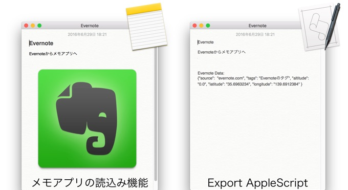 Apple-Notes-import-and-AppleScript