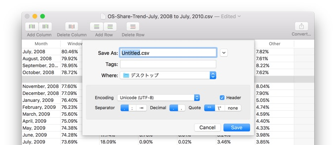 CSV-Editor-Table-Tool-for-Mac-Convert