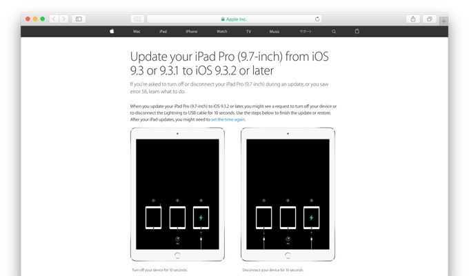How-to-update-9-7-inch-iPad-Pro-iOS-9-3-2