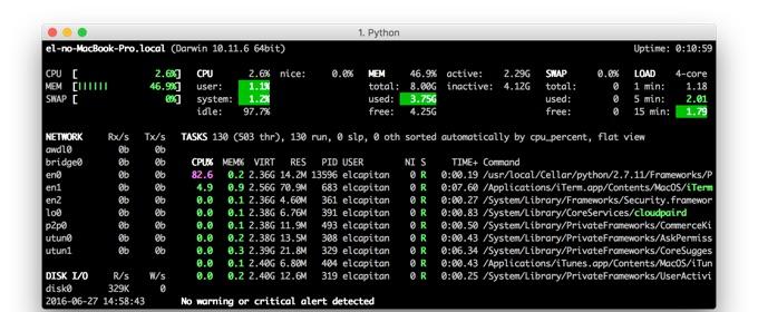 Mac-CLI-system-info