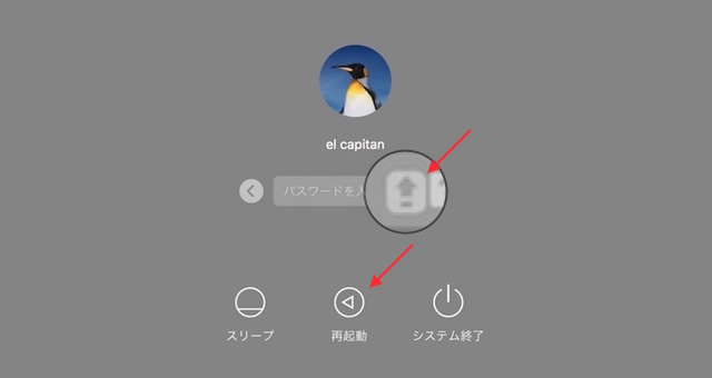 MacBook-Login-window-caps-lock-on