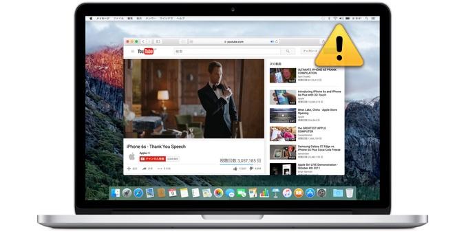 MacBook-Pro-Retina-Safari-issue