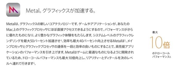 Metal-for-Mac-Hero