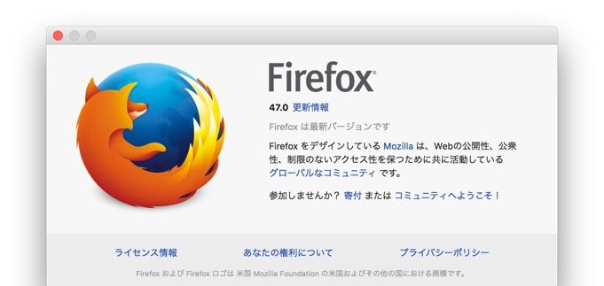 Mozilla-Firefox-v47-Hero