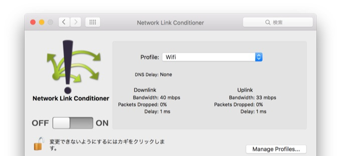 Network_Link_Conditioner-Setting