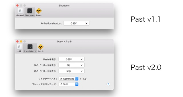 Paste-v2-New-Customizable-shortcuts