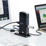 サンワサプライ、USB PDに対応しMacBookを充電しながら周辺機器を利用できるUSB-Cドッキングステーション「USB-CVDK2」を発売。