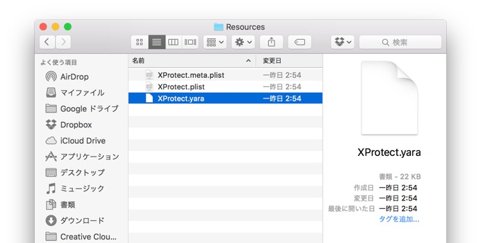 XProtect-yara-file
