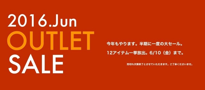 act2-outlet-sale-2016-jun