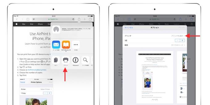 iOS-v10-Create-PDF-Share