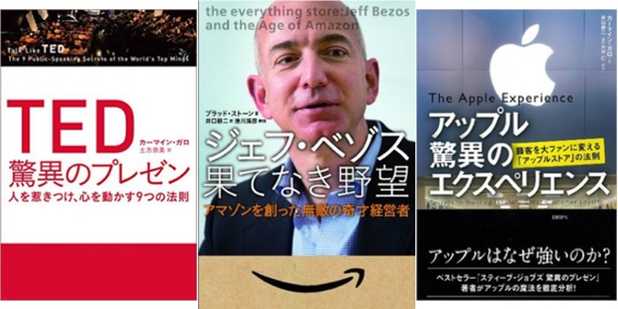 20160705-Kindle-Sale