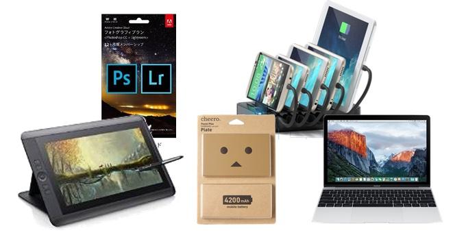 20160712-Amazon-Prime-time-sale-2