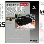 Kindleストアで日経BP社のIT関連書籍が最大50%OFFになる「7月度IT・コンピュータ最大半額」連動セールが開催中。