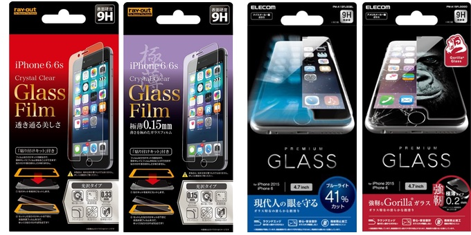 Amazon-smartphone-film-sale