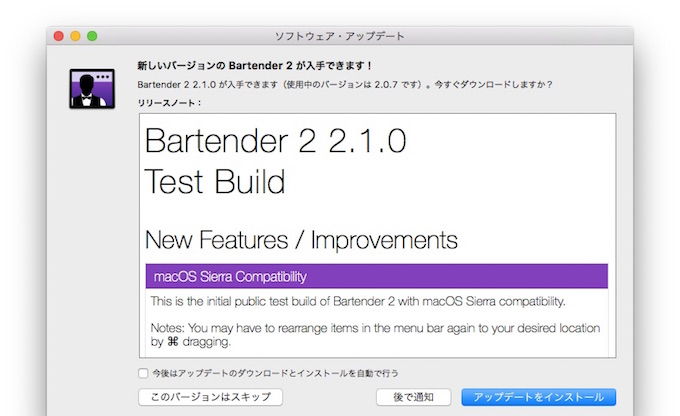 Bartender-v2-2-1-macOS-Sierra-support