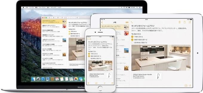 El-Capitan-iOS9-Continuity