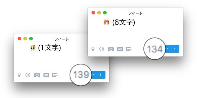 Emoji-ZWJ-Sequences-Selector