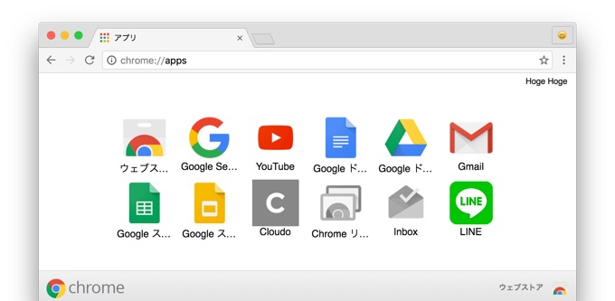 Google-Chrome-App-Luncher