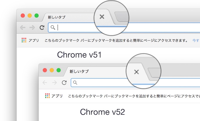 Google-Chrome-v52-Material-Design