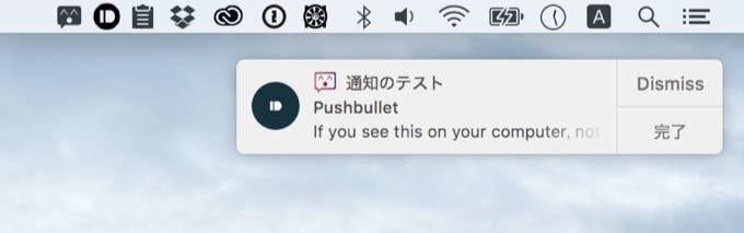 Noti-on-Mac-Notification