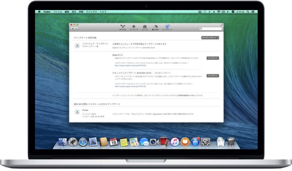 OS-X-Mave-Update-2016-004