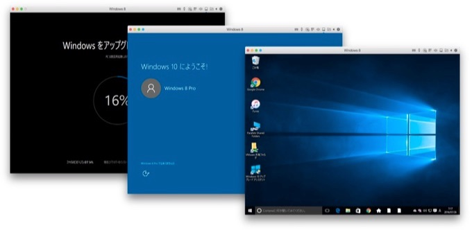 Parallels-Desktop-for-Mac-Upgrade-Windows10-Step4-2