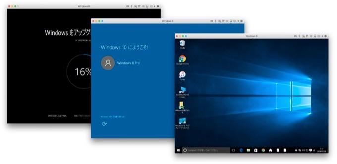 Parallels-Desktop-for-Mac-Upgrade-Windows10-Step4-2
