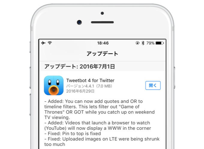 Tweebot-v441-Update